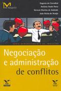 NEGOCIAÇÃO E ADMINISTRAÇÃO  DE CONFLITOS.